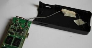 MKU802, antenne WiFi intégrée