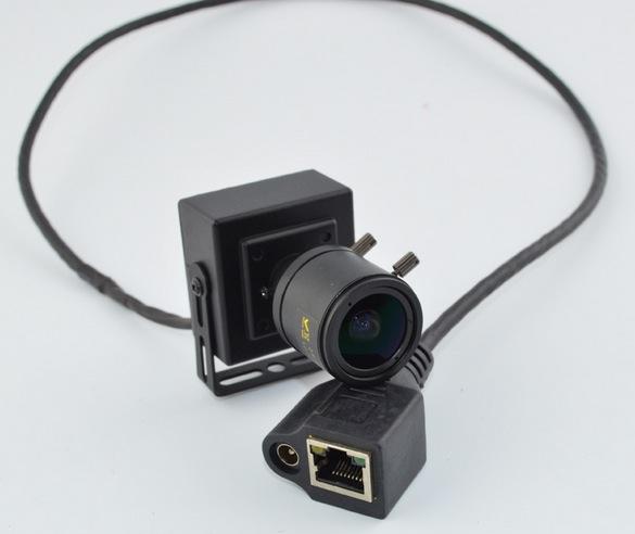 camera ip raspberry
